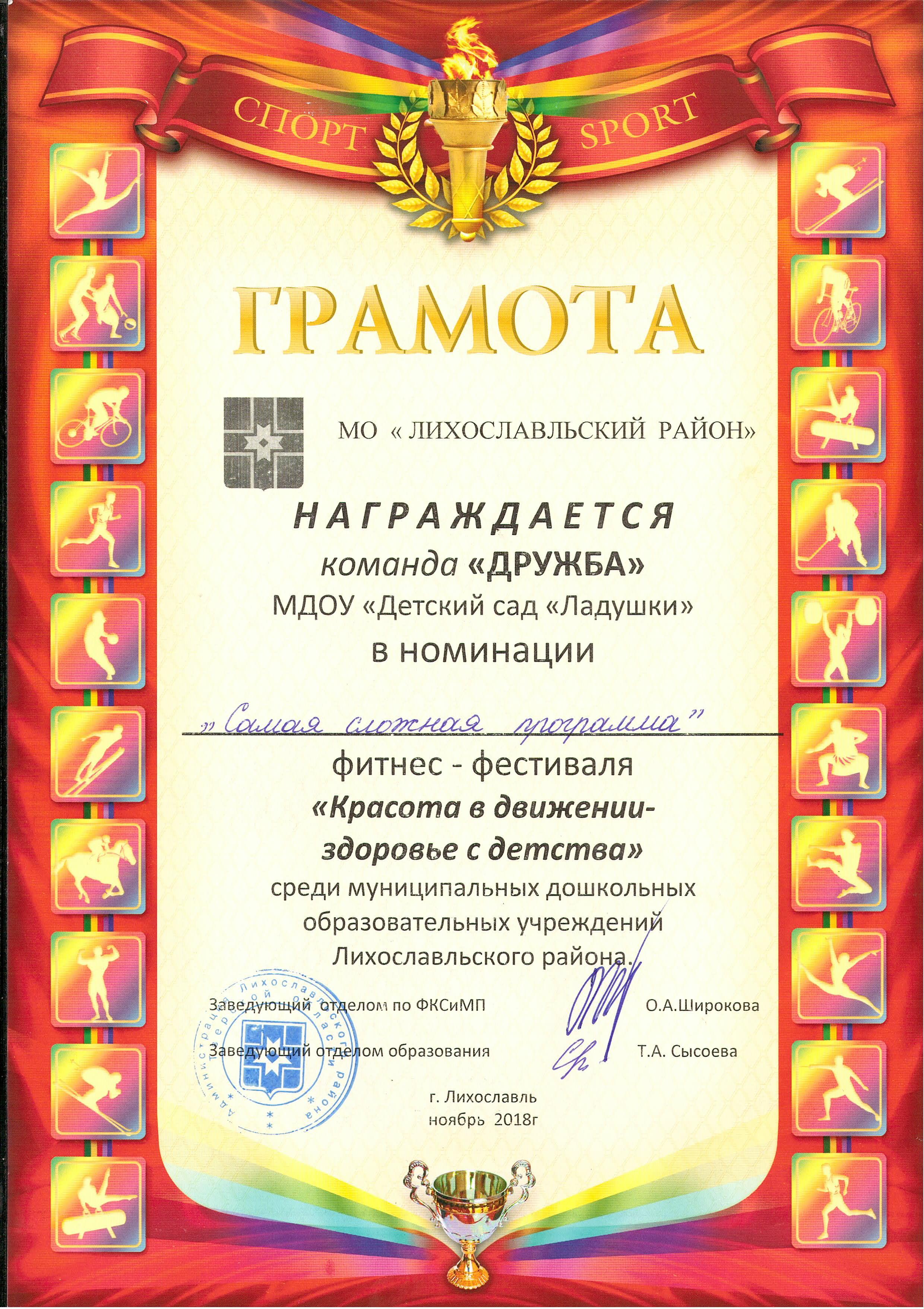 2003161153150001