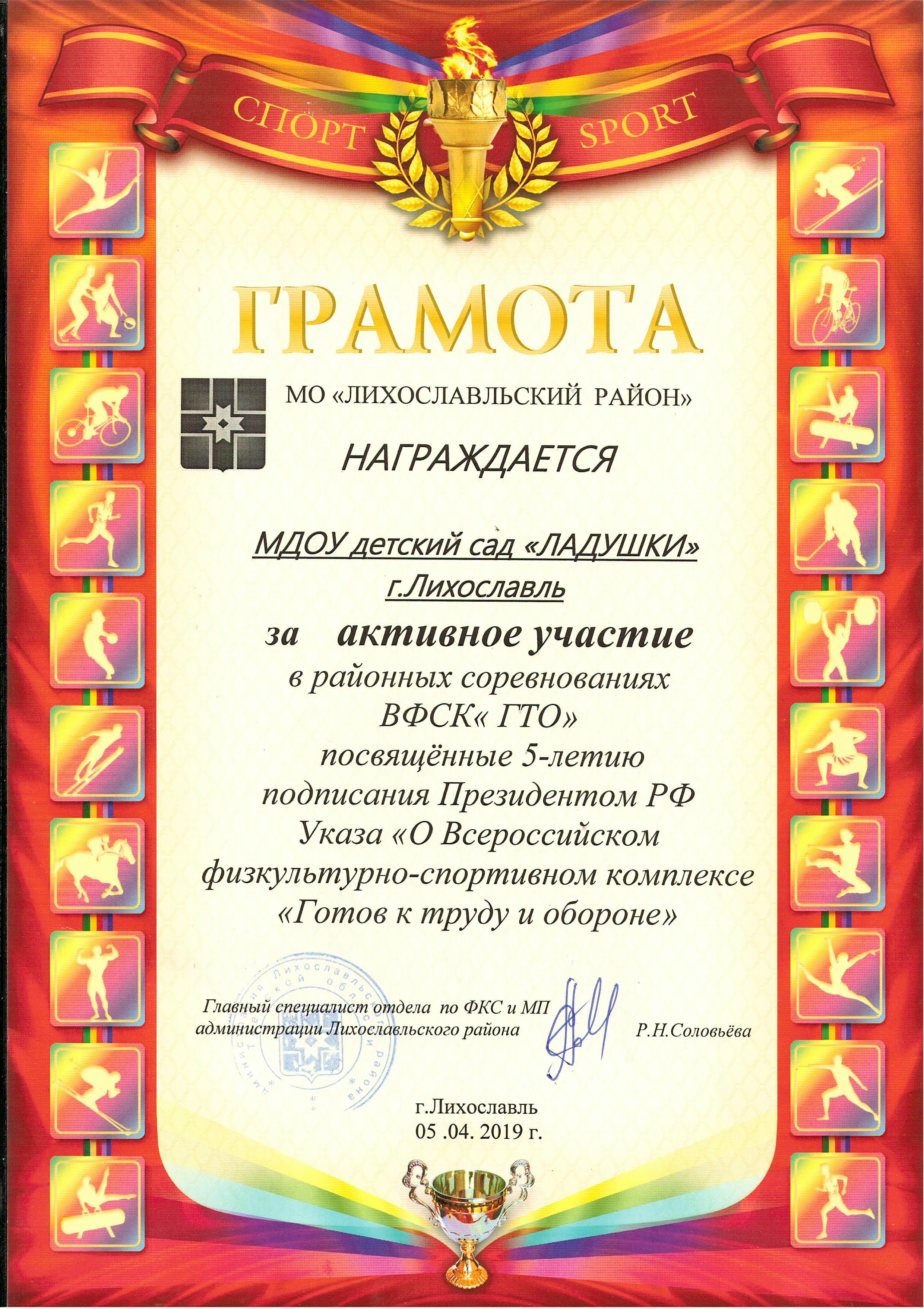 2003261315170001