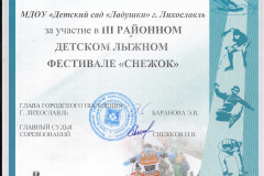 1903191103010001