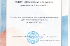 2017-12-01-015-001