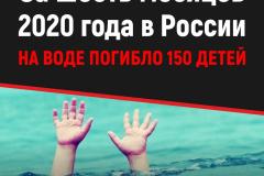 IMG-20200803-WA0002