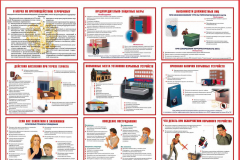 video-instruktaj-vnimanie-terrorizm-dlya-detey-27642-large